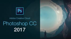 telecharger photoshop cc 2017